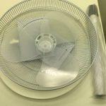 Orbegozo-SF-0147-Oscillating-Foot-Fan-Blade-Sizes-40-cm-50-W-Power-White-284006296480